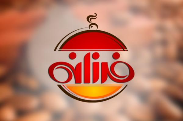 طراحی لوگو گروه غذایی فرزانه