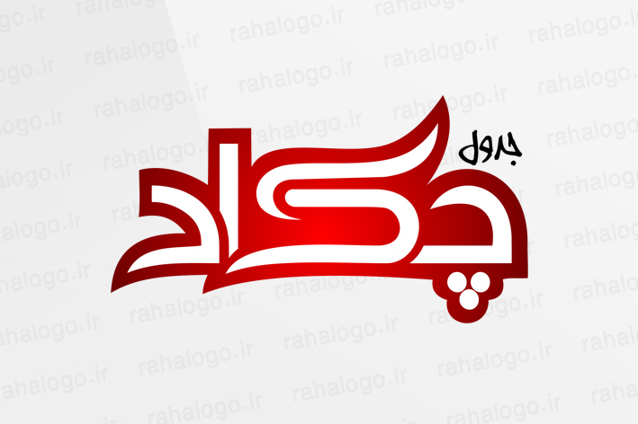 طراحی لوگو مجله چکاد