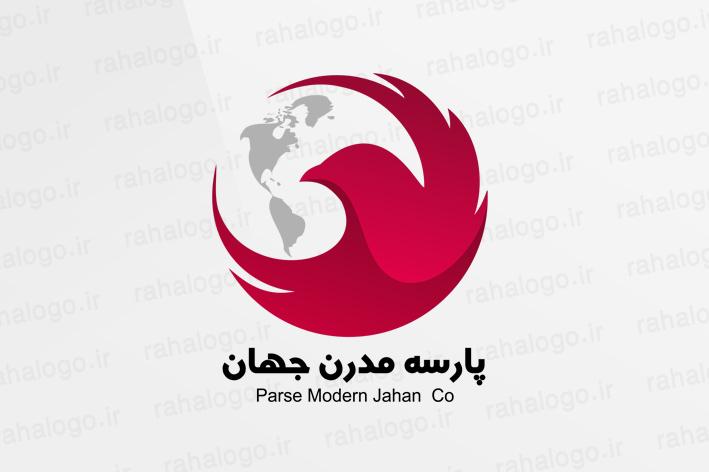 طراحی لوگو تجاری پارسه مدرن جهان