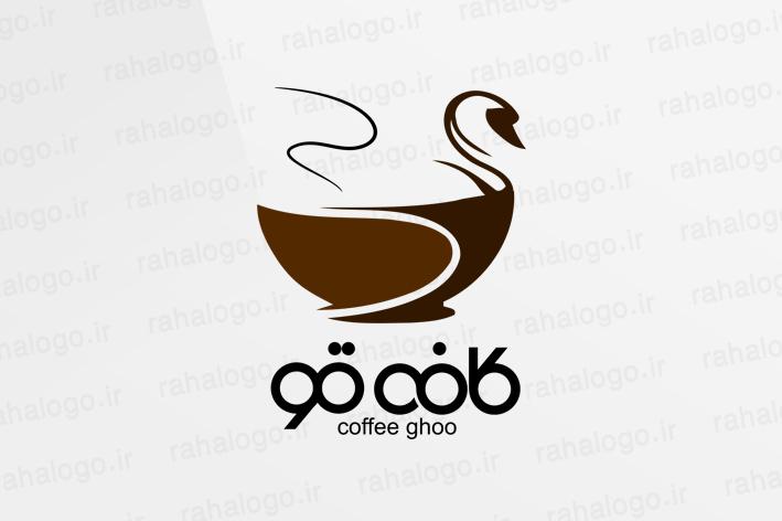 طراحی لوگو کافه قو