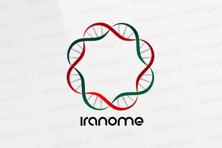 طراحی لوگو پروژه ملی ژنتیکی ایرانوم