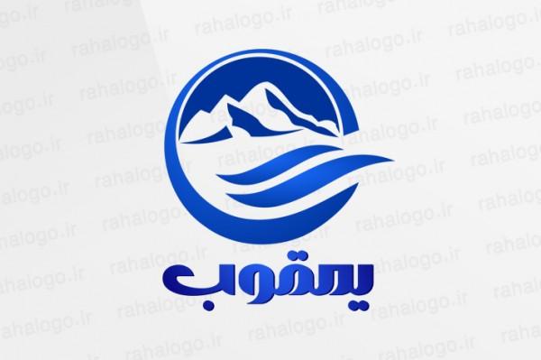 طراحی لوگو یعقوب