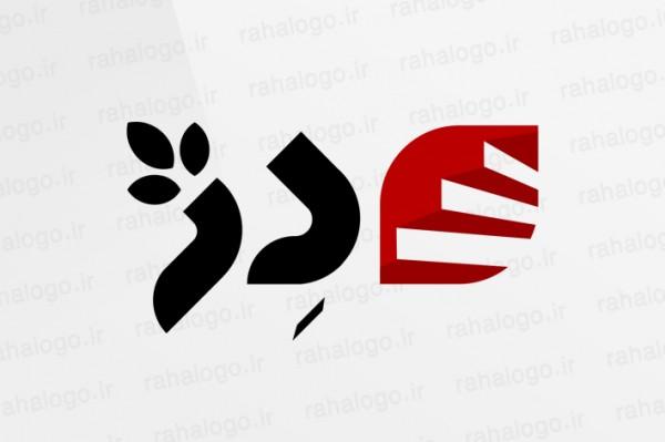 طراحی لوگو انتشارات دژ