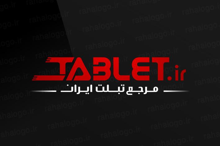 طراحی لوگو سایت tablet.ir