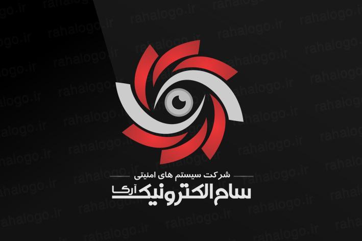 طراحی لوگو شرکت سیستم های امنیتی دوربین مدار بسته سام الکترونیک