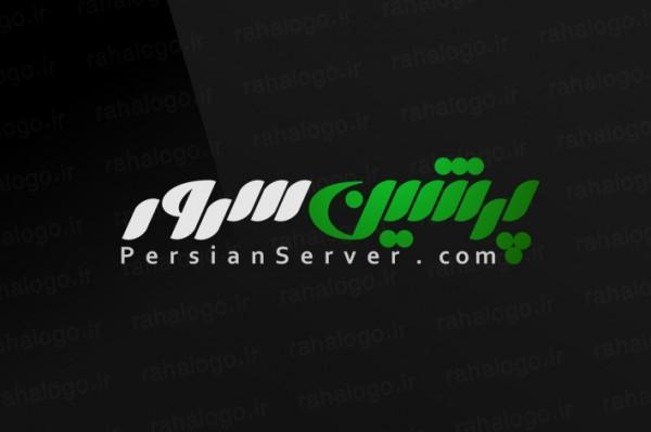 طراحی لوگو شرکت پرشین سرور