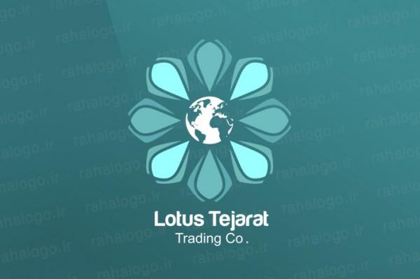 طراحی لوگو شرکت بازرگانی لوتوس