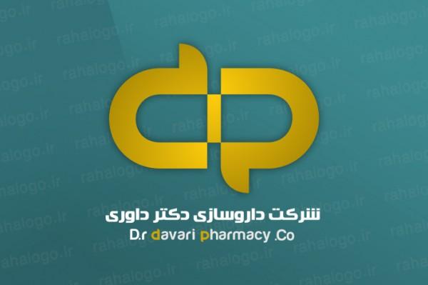 طراحی لوگو شرکت دکتر داوری