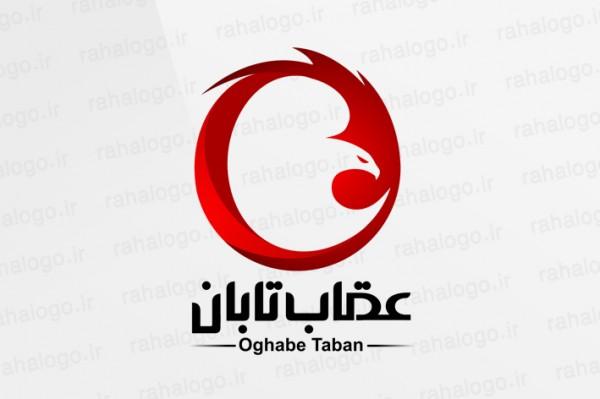 طراحی لوگو عقاب تابان