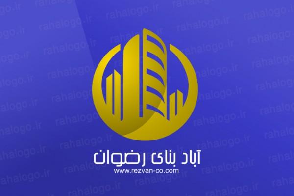 طراحی لوگو شرکت رضوان