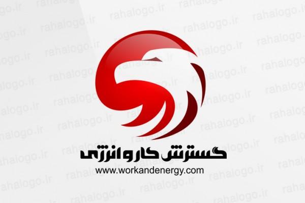 طراحی لوگو گسترش کار و انرژی