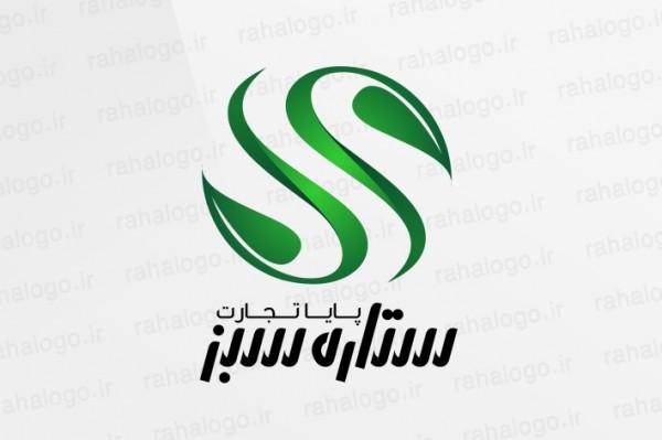 طراحی لوگو ستاره سبز