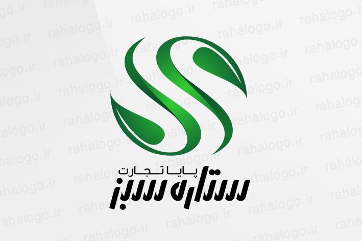 طراحی لوگو گیاهان دارویی ستاره سبز