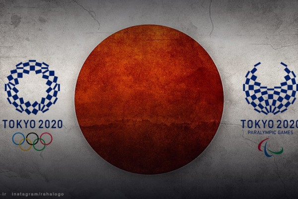 لوگو المپیک توکیو 2020 ژاپن