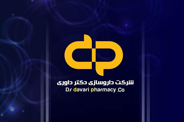 logodesign-drdavari