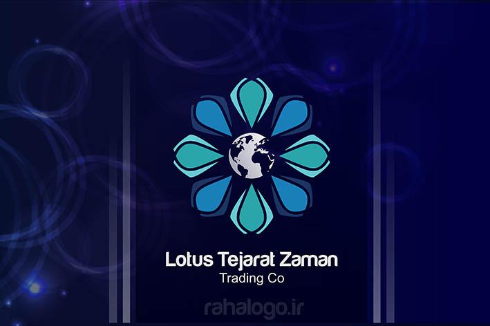طراحی لوگو شرکت بازرگانی لوتوس تجارت
