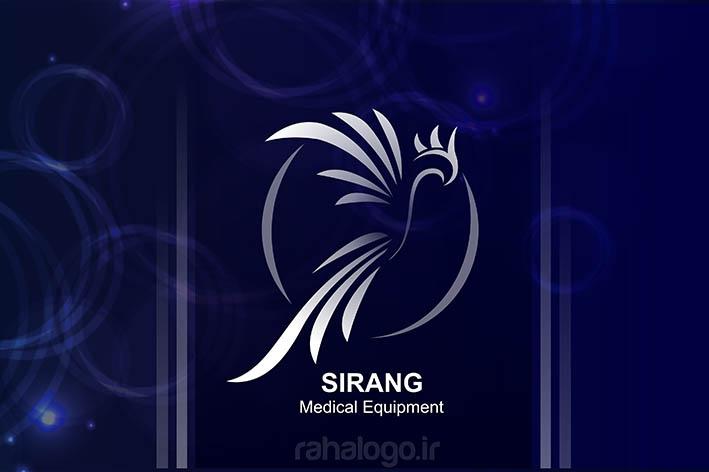 logodesign-sirang