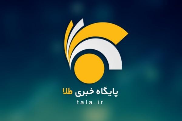 طراحی لوگو خبرگزاری طلا